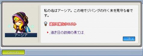 090520-asia03.jpg