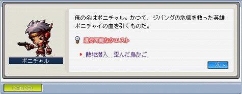090520-pani01.jpg