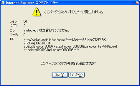 090529-2m.png