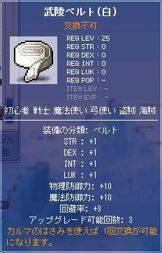 090530-17m.jpg