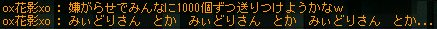 090603-2m.png