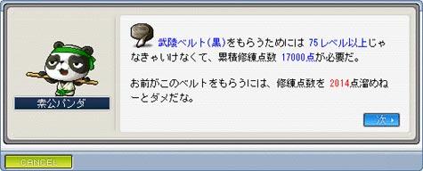 090617-5.jpg