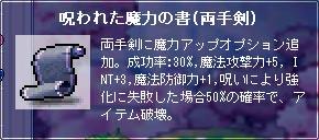 090620-3m.jpg