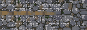 090622-2m.png