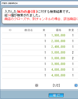 090622-4m.png