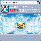 090622-6m.png