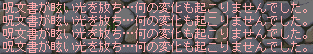090622-7m.png