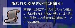 090624-4.jpg