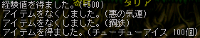 090707-6m.png