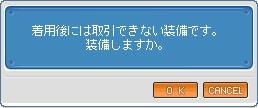 090712-5.jpg
