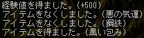 090713-1m.jpg