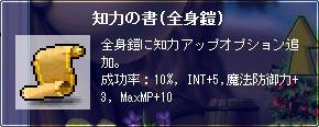 090715-2m.jpg