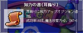 090719-4m.jpg