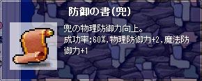 090721-5m.jpg