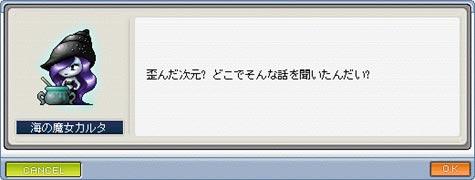 090722-3m.jpg