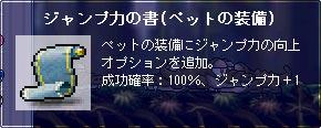 090725-9m.jpg