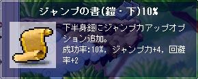 090731-3m.jpg