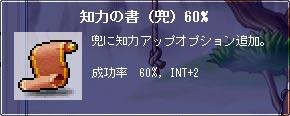 090802-11m.jpg