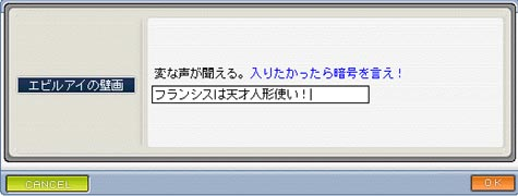 090803-2.jpg