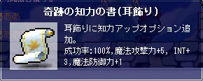 090815-2m.jpg