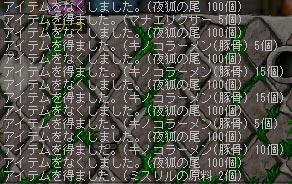 090820-2m.jpg