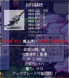 090820-6m.jpg