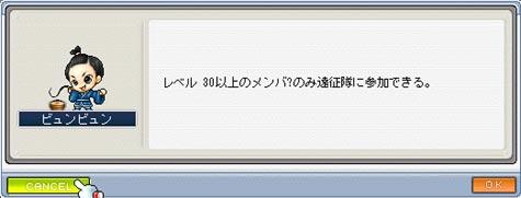 090826-1.jpg
