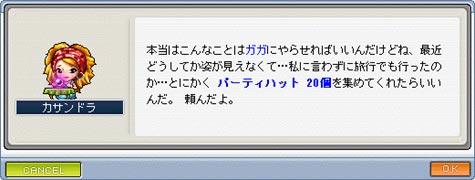090827-19m.jpg