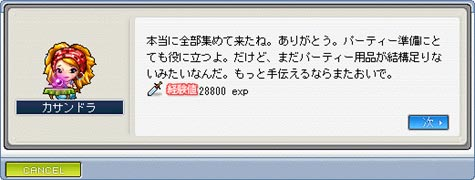 090827-21m.jpg