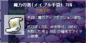 090827-7m.jpg