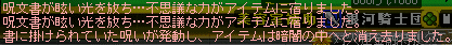 090909-14m.png