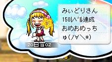 090915-9m.jpg