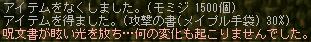 090927-10m.png