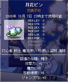 091001-11m.jpg