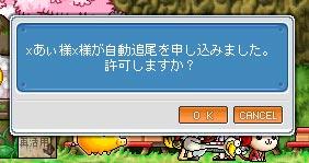 091001-1m.jpg