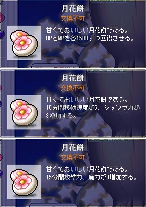 091001-8m.jpg