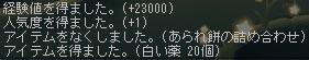 091006-12m.jpg