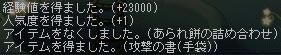 091006-13m.jpg