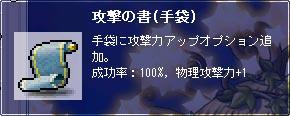 091006-14m.jpg