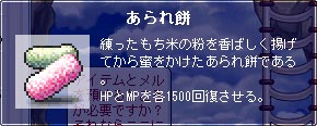 091006-6m.jpg