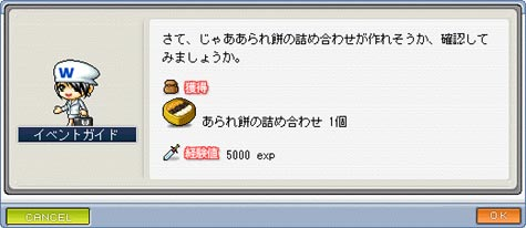 091006-7m.jpg