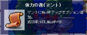091009-5m.jpg