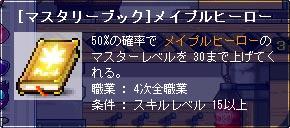 091012-5m.jpg