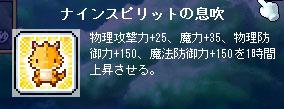 091018-7.jpg