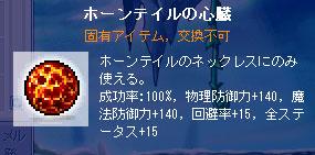 091018-8.jpg