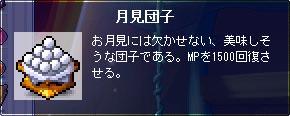 091022-10m.jpg