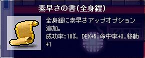 091027-6m.jpg