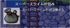 091028-4m.jpg