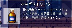 091028-9m.jpg