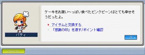 091029-19m.jpg